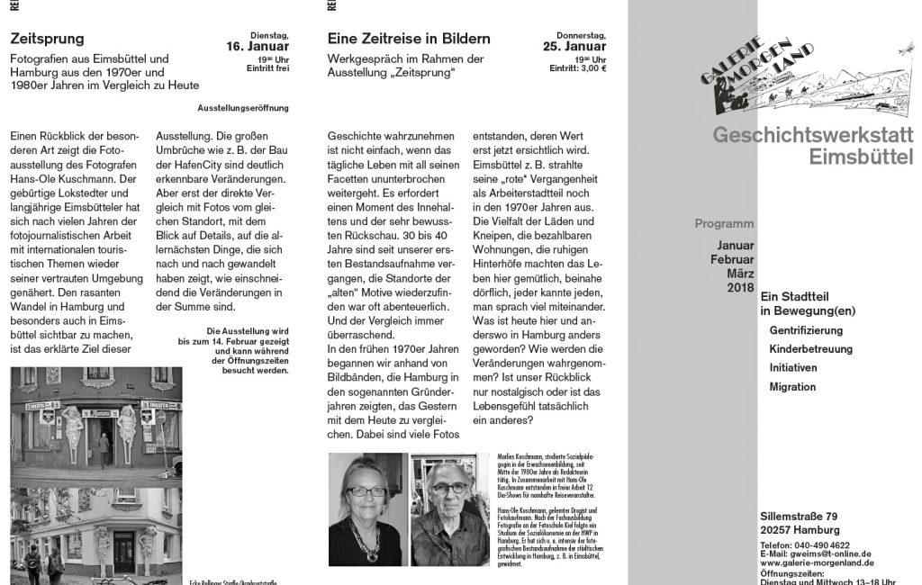 """Geschichtswerkstatt Eimsbüttel   """"Galerie Morgenland"""""""